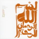 Meshell Ndegeocello presents The Spirit Music Jamia: Dance of the Infidel