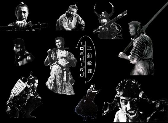 Mosaïque de photos de Toshiro Mifune