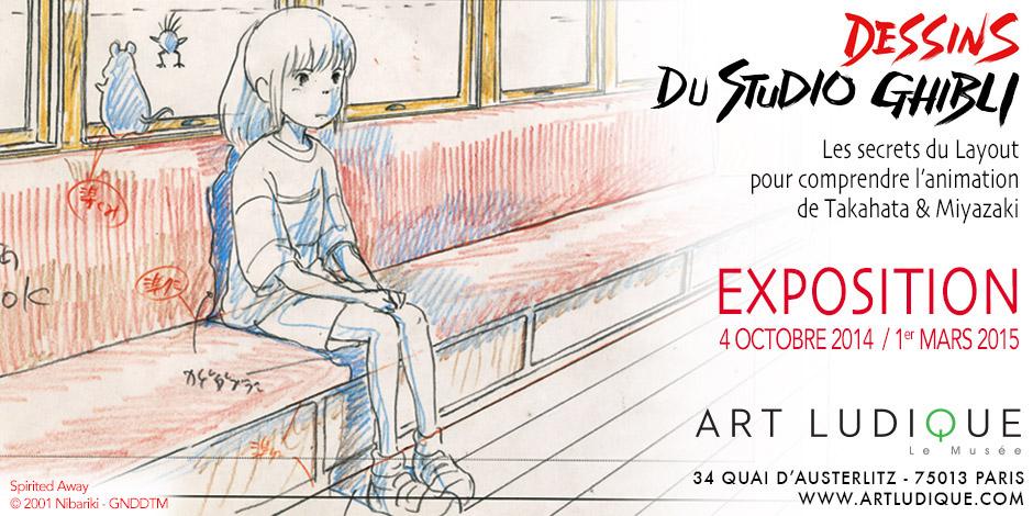 """Affiche de l'exposition """"Dessins du studio Ghibli"""""""
